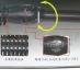 富麗雅Fodia 旋轉電棒梳/捲髮梳(環球電壓)
