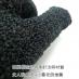 韓國PSB皮詩比美髮電棒手套/女人我最大推薦防燙手套