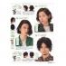 日本 年輕潮男 1100種髮型書 夏 2015  4月出版