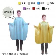 K07 網布大方圍巾