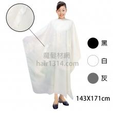 K11 群麗 袖口加大圍巾