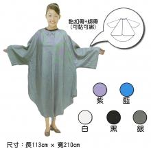 K12 群麗 有袖圍巾