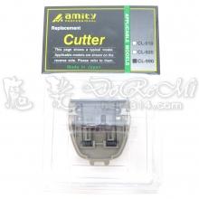 AMITY雅那蒂系列CL-910/CL-990/CL-2000電剪頭