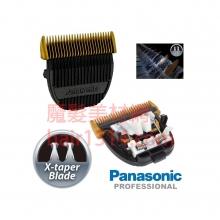 【刀頭】國際牌 Panasonic ER GP80 電剪頭