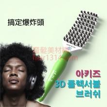 韓國 王牌3D 彈性負離子梳