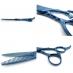 日本 25目 翼 藍鈦打薄剪刀