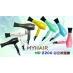 F01 My Hair MD-2200專業兩段式吹風機 輕吹/重吹