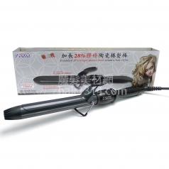 A01 富麗雅Fodia 二代膠條灰鈦加長電捲棒