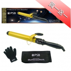 8/8~8/23買一送一 PSB加長電棒32mm送 迷你電棒