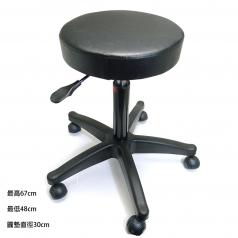 【營業剪髮椅】台製沙龍升降設計師椅