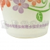 環保紙杯(一箱)