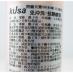 日本KUSA 閃耀元素電棒造型前用噴霧/電棒打底水 150ml