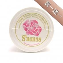 珊蕾雅紅玫瑰滋潤手足護理霜/護手霜