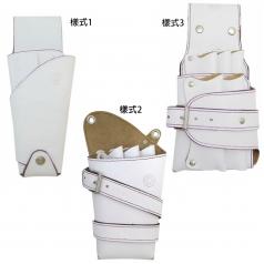 日式真皮剪刀包(5支裝)