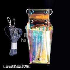 7支裝透明幻彩炫光剪刀包