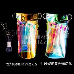 7支裝透明藍光/紅光剪刀包