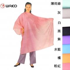K02 華可WAKO 大方透氣圍巾(魔鬼粘)