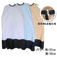 雙色加長圍巾