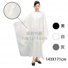 K11 群麗 袖口加大圍巾 (鬆緊環扣/魔鬼氈)