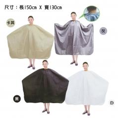 K09 群麗 鬆緊圍巾