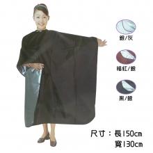 K11 群麗雙面大方圍巾