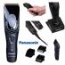 E09國際牌 Panasonic 頂級電剪 GP-80 環球電壓
