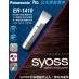 E07國際牌 Panasonic 電剪 ER-1410s 送剪髮墊肩