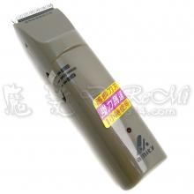 E14 amity雅娜蒂專業電剪 CL-990HP