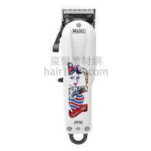 E00 WAHL-8591 cordless taper 限量版 無線重型大電剪(刀頭4cm) 環球電壓