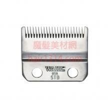 龱【刀頭】WAHL-8148 紅色五星大電剪刀頭