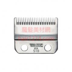 龱【刀頭】WAHL-8504 8467 8481 8591 電剪通用刀頭