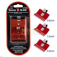 龱【分套梳】Speed-O 金屬扣環特殊尺寸分套梳-三入裝 0.8mm、1.6mm、4.8mm