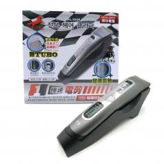 韓式F1鎢鋼極速電剪 環球電壓