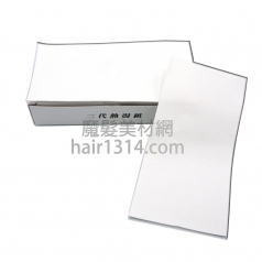 二代熱燙紙 可重複使用 溫塑燙/熱塑燙專用