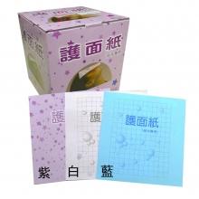 ZF4 護臉面紙/防溼面紙/防水面膜/護面紙/勞沖專用(1000張)