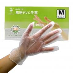 ZB3 手術手套 PVC 100入