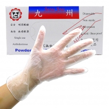 ZB5 顆粒手術手套 PVC 100入