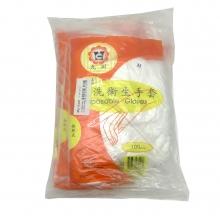 ZB8 清潔手套(10包)