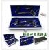 精美4支裝鋁製剪刀盒