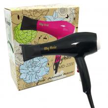 My Hair MD-2200 單電壓220V 國外專用吹風機