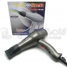 PRO-528 專業吹風機