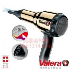 F00 Valera 瑞士原裝–1400W「金屬大師 24K金」維力諾水護色吹風機