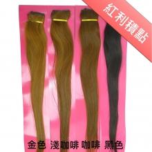 My Hair 22吋髮片-單片(3釦)