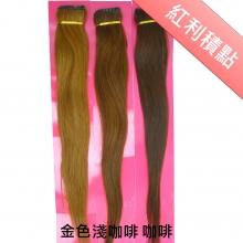 My Hair 22吋髮片-單片(4釦)