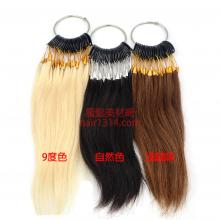 染色髮束、髮條 30束