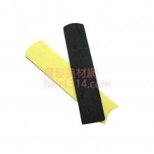 離子夾隔熱羊毛氈貼片(窄)