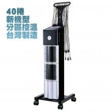 【溫塑機】新 超能黑魔髮溫塑機 可用40捲 附40捲子(不適用貨到付款)