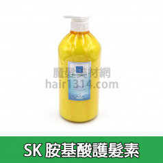 Soft Keeper 胺基酸護髮素 1000ml