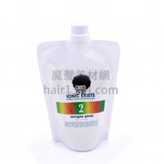 U01摩根燙 韓國最新無痕髮根燙 專用藥水 350ml 2劑