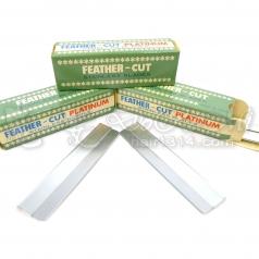 日本羽毛白金刀片(10入)